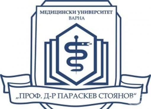 Създаване на Катедра по фармакология в МУ - Варна през 1961 година - изображение