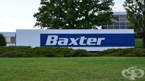 """Създаване на американската компания """"Бакстер"""" през 1931 година - изображение"""