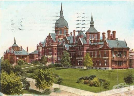 """Създаване на болницата """"Джонс Хопкинс"""" през 1889г.  - изображение"""