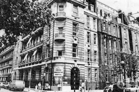 Създаване на Хомеопатичната болница в Лондон  - изображение