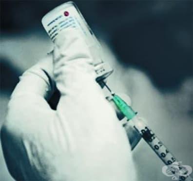 Създаване на първата ваксина срещу хепатит тип B - изображение