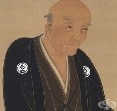 """Създаване на """"Такеда"""" и развитие на компанията до края на 19-ти век  - изображение"""