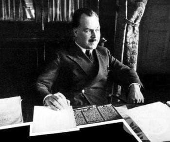 Теории на Николай Вавилов за произхода на културните растения - изображение