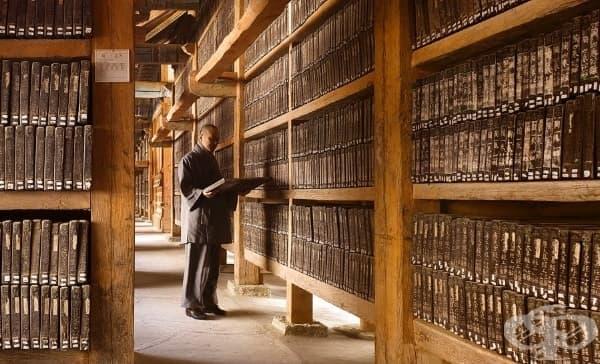"""""""Бен Као Ганг Му"""" - най-подробната енциклопедия за китайска народна медицина - изображение"""