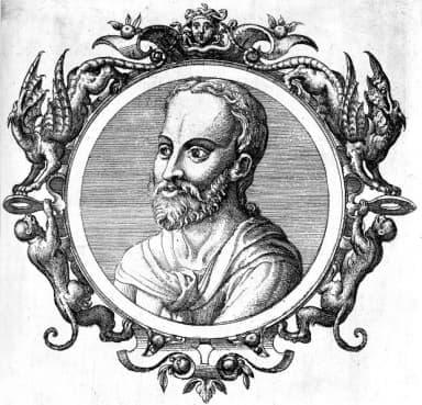 Трахеотомия – хирургическата процедура, описана за пръв път от Павел Егински - изображение