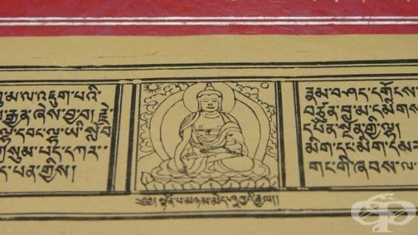 Трипитака – древният будистки текст, описващ една от първите мозъчни операции - изображение