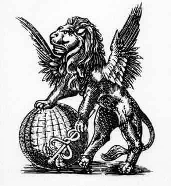 Търговска марка на Байер от 1886 година - изображение
