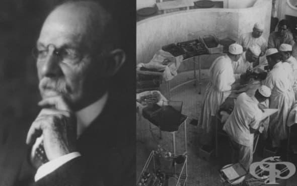 Уилям Халстед и ролята му за развитието на хирургията в края на 19-ти век  - изображение