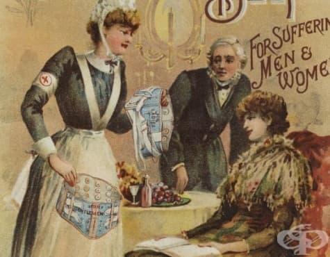 Употребата на електрическите колани през 19-ти век и тяхната противоречива здравословна полза  - изображение