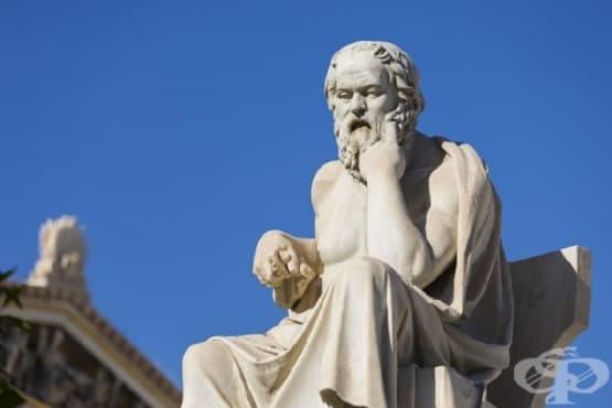 Четирима философи, умрели по странен начин - изображение