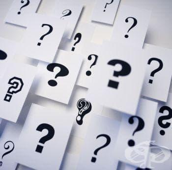 Въпроси към Александър Опарин, свързани с теорията му за произхода на живота - изображение