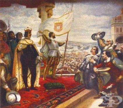 Вариолизация в испанските и португалските колонии - изображение