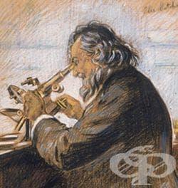 По пътя към великите открития ... Иля Мечников - изображение