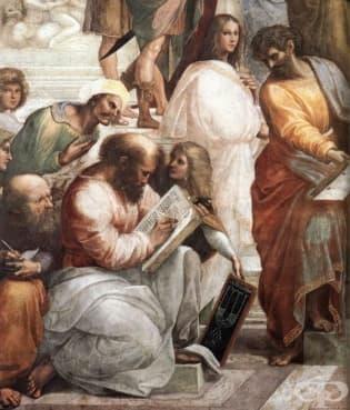 Велики личности, повлияли на развитието на древногръцката медицина от 639 до 570 година, 1 част - изображение