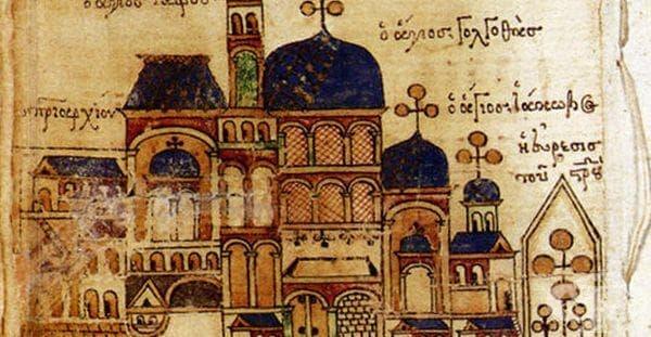 Византийски медицински източници, датиращи след 515 година  - изображение