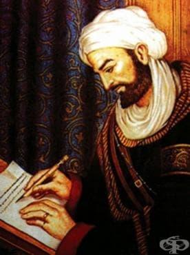 Влияние на арабското лечебно изкуство в Европа - изображение