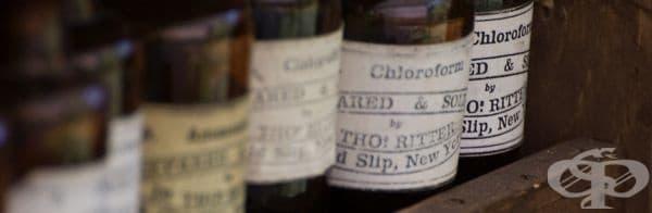 Военна употреба на етера и хлороформа през 19 век - изображение