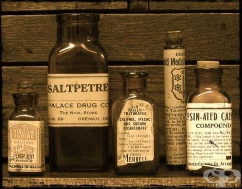 Времева линия, отразяваща развитието на фармацията до 1820 година - изображение