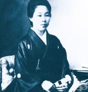 Йошиока Яйой: основателката на първото женско медицинско училище в Япония  - изображение