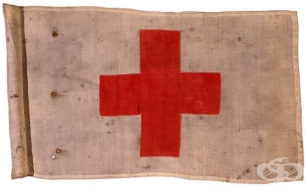 Как е създаден Червения кръст - изображение