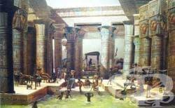 Обществено здраве и роля на хигиената в Древен Египет - изображение