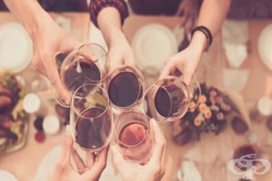 Какво да консумирате и какво да избягвате, преди да пиете алкохол - изображение