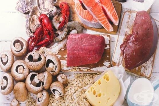 10 храни богати, на витамин B12 и ползи за здравето - изображение