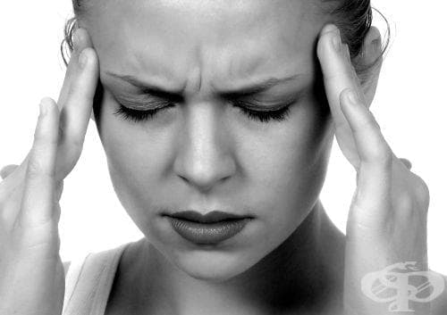 Хранене при главоболие - изображение