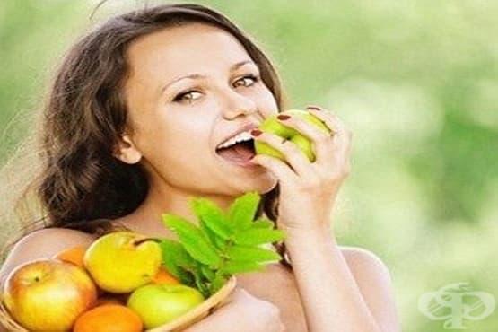 Хранене при атером - изображение