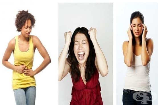 Хранене при ПМС (предменструален синдром) - част 2 - изображение
