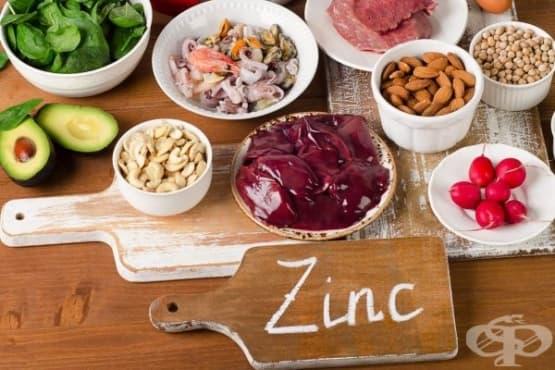 Какви храни да консумирате, ако имате дефицит на цинк - изображение