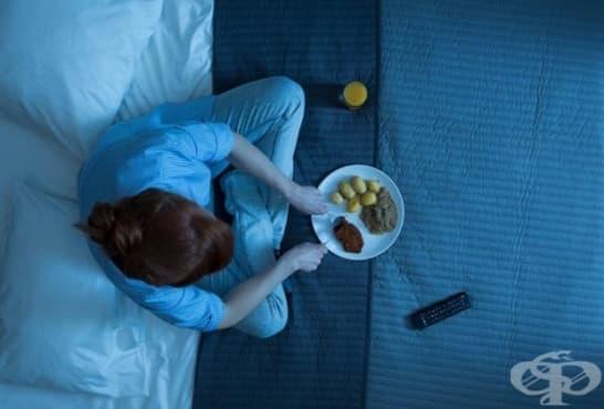 Кои храни и напитки трябва да избягваме преди лягане - изображение