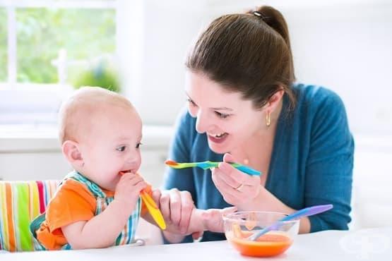 Как да отбием детето - изображение
