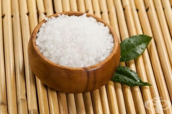 Вредна ли е солта за здравето - изображение