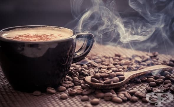 Колко кафе пиете дневно?
