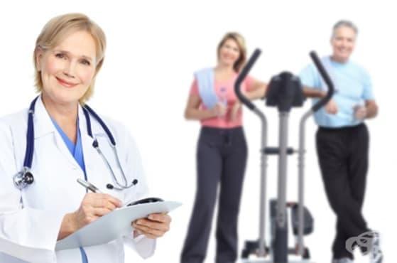 Бихте ли приели диетичен/лечебен режим на живот, предложен ви от човек без медицинско образование?