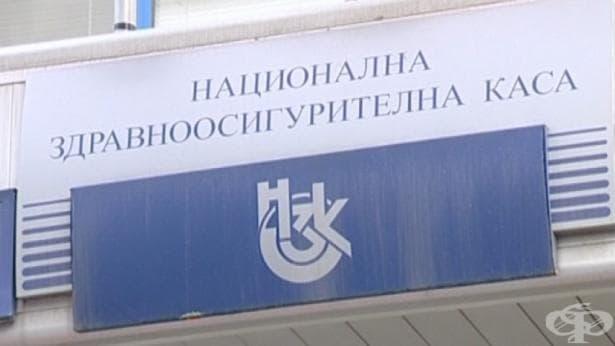 Трябва ли пациентите с ревматични заболявания в България да имат достъп до биологична терапия?