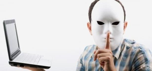 Имате ли доверие на познанства от социалните мрежи?