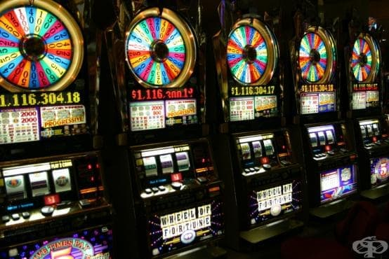 Играете ли често на хазартни/лотарийни игри?