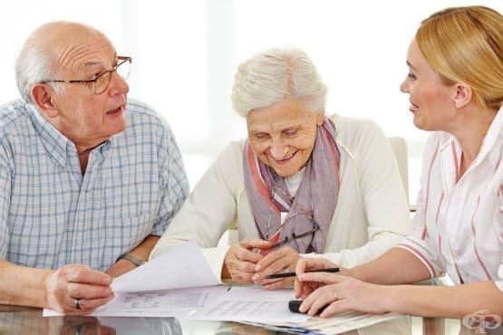 Ако имахте избор да не се осигурявате, бихте ли се отказали от възможността да получавате пенсия? - изображение