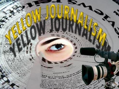 Трябва ли личните проблеми на хората да се превръщат в публично оповестени новини? - изображение