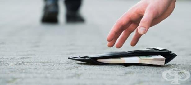 Какво ще направите, ако намерите голяма сума пари? - изображение