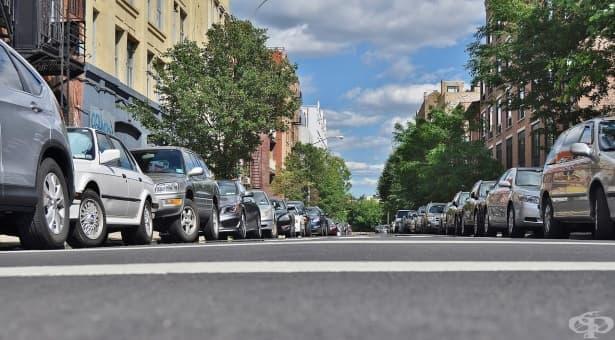Има ли къде да паркирате своя автомобил? - изображение