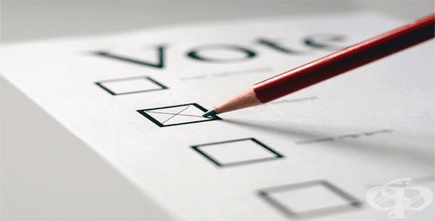 Впечатли ли ви някоя от програмите за здраве на политическите партии?