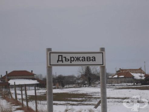 Трябва ли да има аптеки в селата и малките населени места?