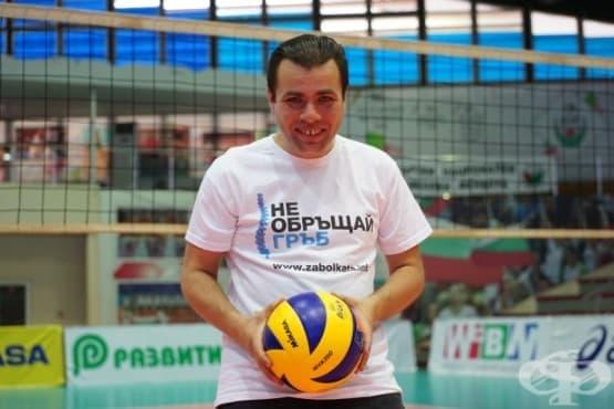 Живко Янков, председател на Българското сдружение на болните от болест на Бехтерев, на 35 години: Искаме да участваме в създаването на дългосрочни устойчиви политики за хората с нашето заболяване  - изображение
