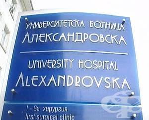Няма да има безработица сред лекарите - говори професор Лъчезар Трайков - изображение