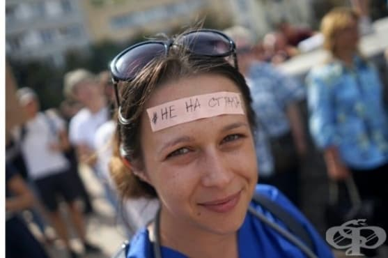 Д-р Александра Вълчева: Обществото ни е в индуцирана кома, за да не усеща тежестта на политическия провал, геноцида и краха на държавата! - изображение