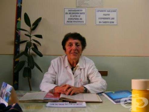 Професор Ексапет Караханян – Джамбазова:  Харесвам движението напред! - изображение