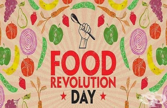 Food Revolution Bulgaria - здравословното хранене да бъде част от живота на всеки и най-вече на децата - изображение